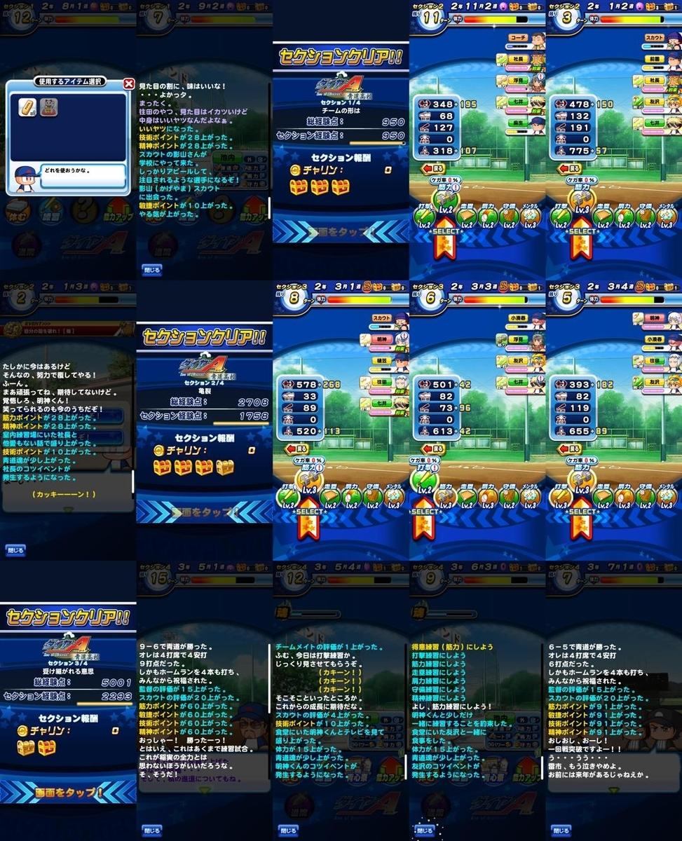 f:id:arimurasaji:20210909230321j:plain