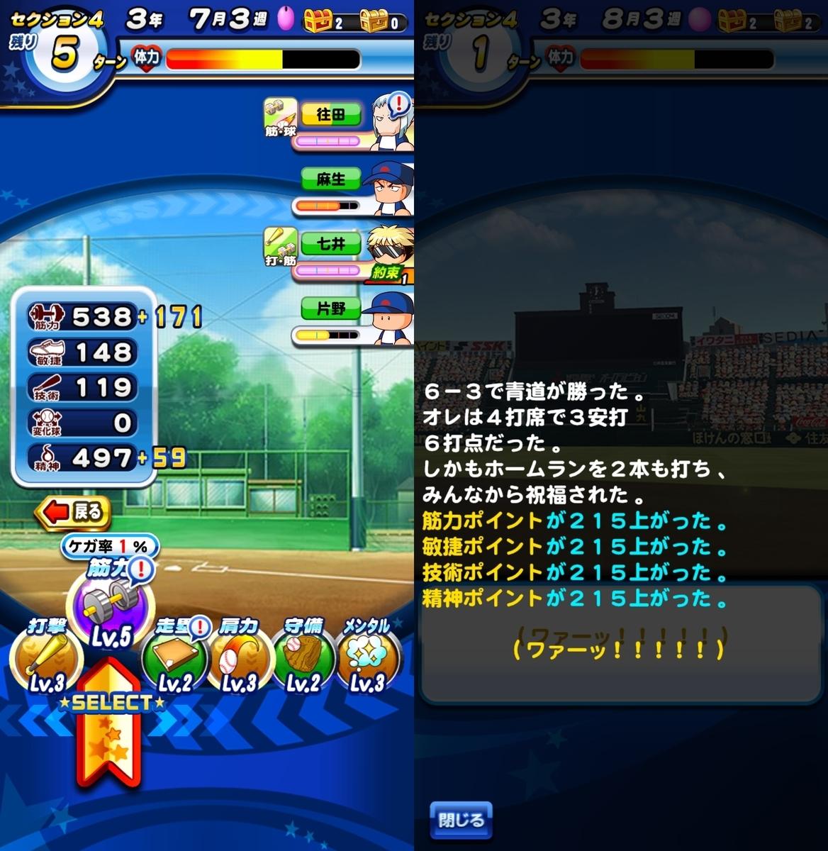 f:id:arimurasaji:20210909230330j:plain