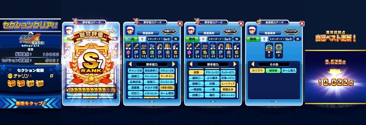 f:id:arimurasaji:20210909230340j:plain
