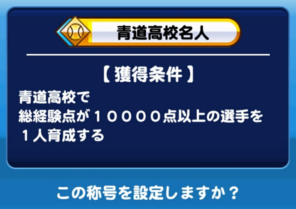 f:id:arimurasaji:20210909230424j:image