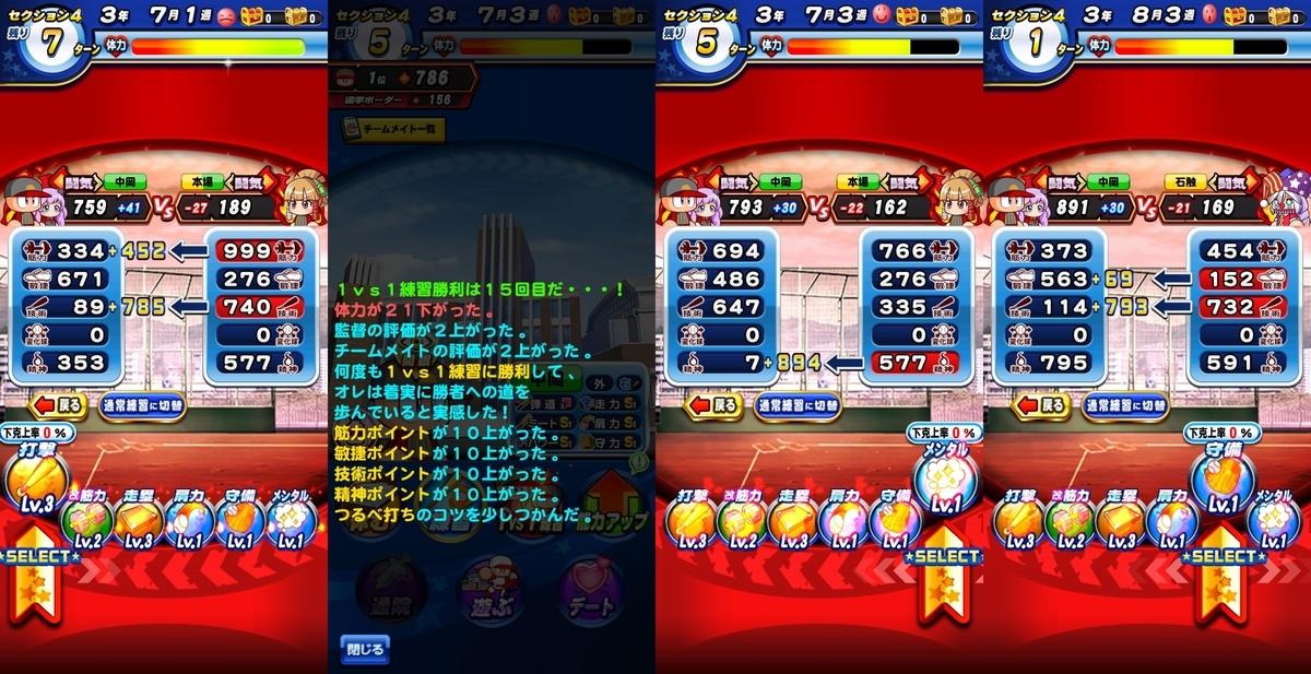 f:id:arimurasaji:20210911135556j:plain