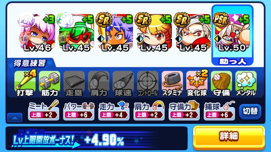 f:id:arimurasaji:20210911141854j:plain