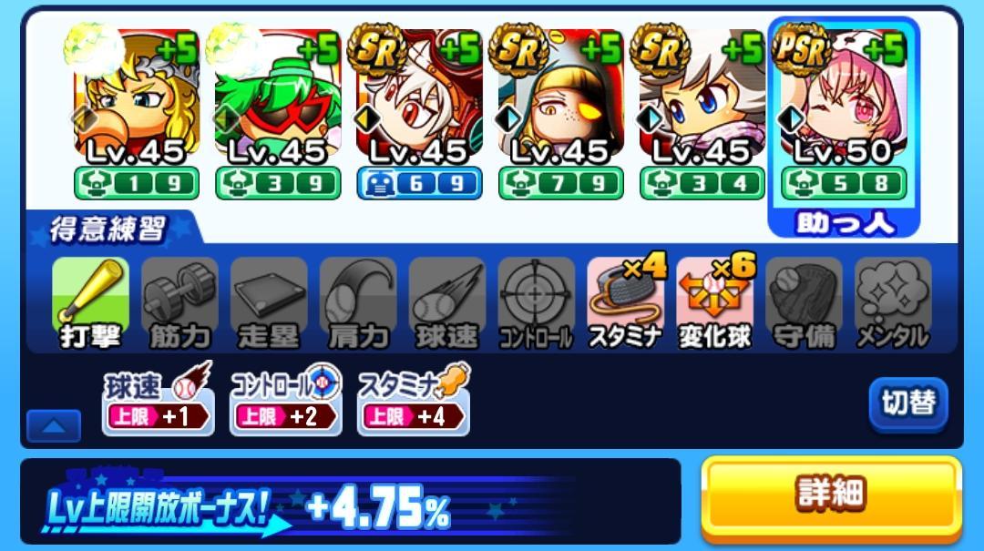 f:id:arimurasaji:20210911180638j:plain