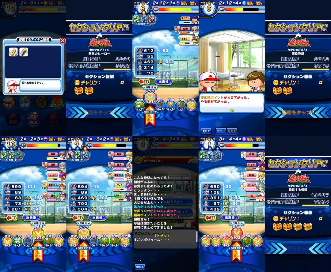 f:id:arimurasaji:20210911180646j:plain