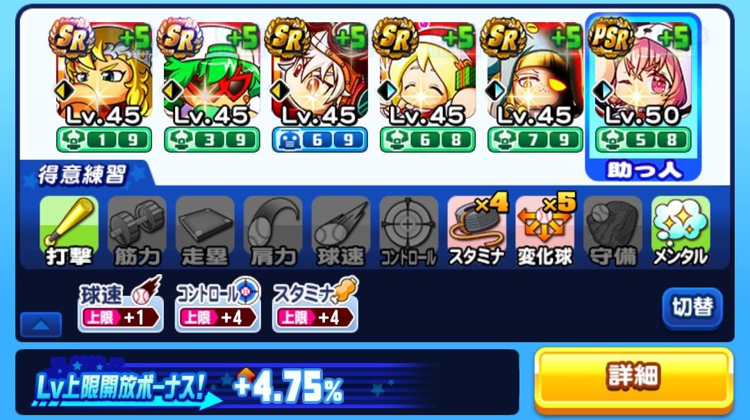 f:id:arimurasaji:20210912083151j:plain