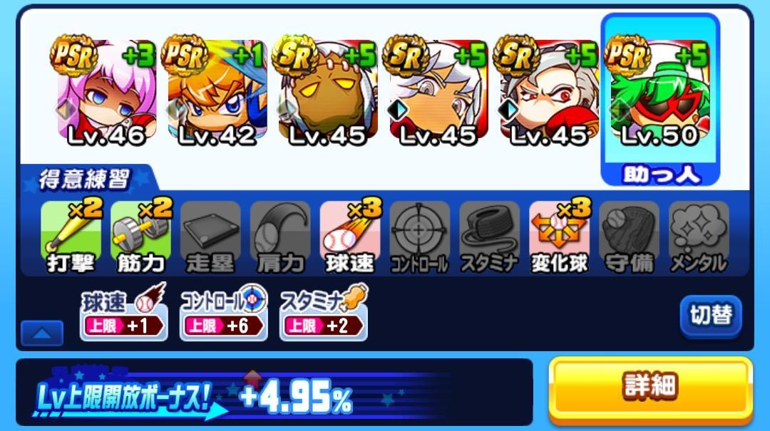 f:id:arimurasaji:20210912130617j:plain