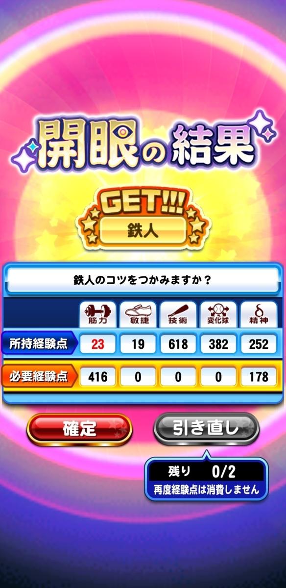 f:id:arimurasaji:20210912130632j:plain