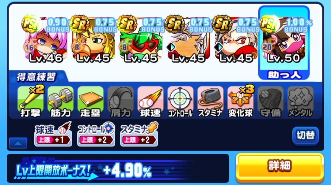 f:id:arimurasaji:20210913183900j:plain