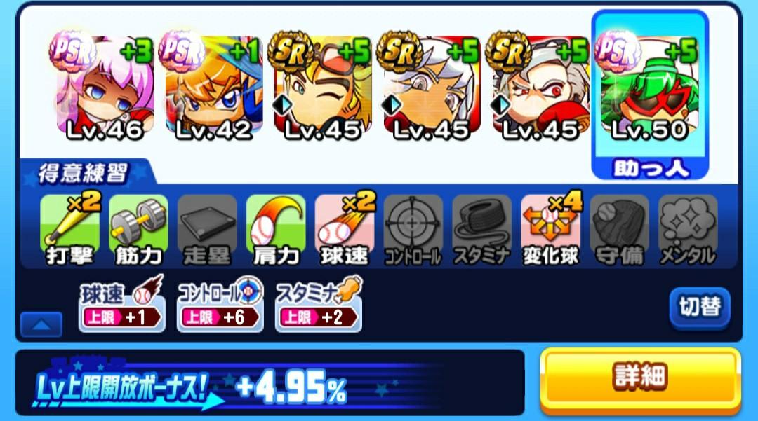 f:id:arimurasaji:20210913222501j:image