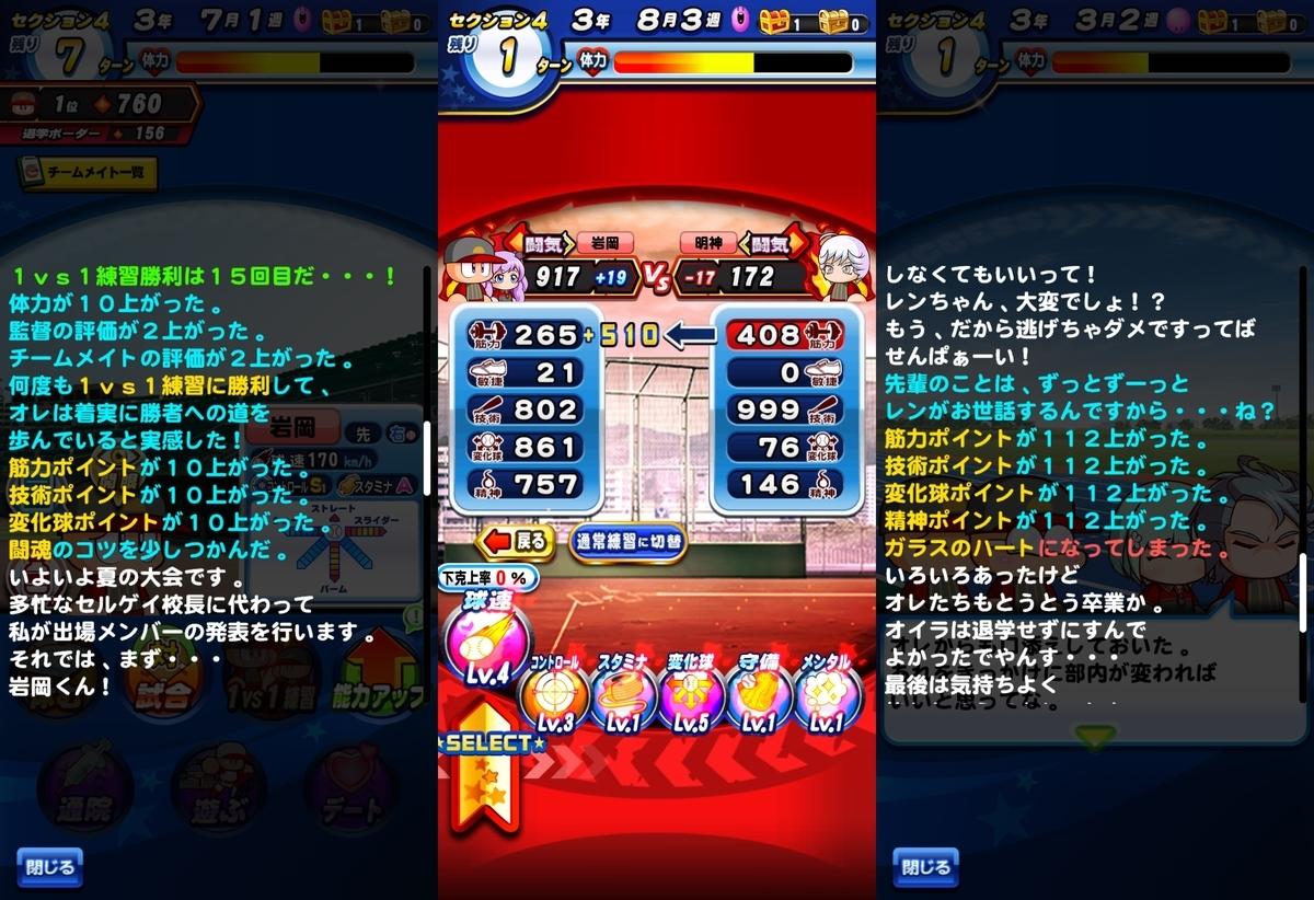 f:id:arimurasaji:20210914202240j:plain