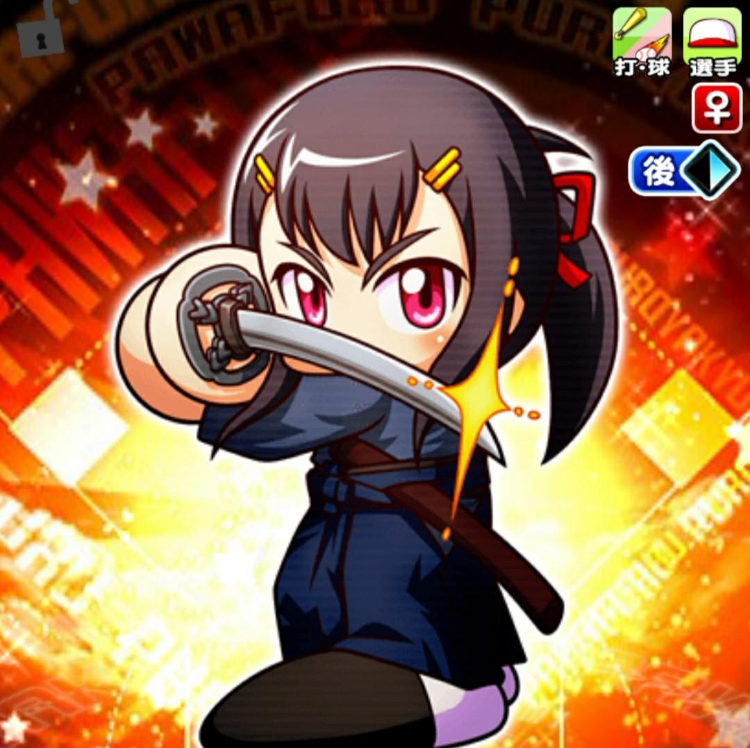 f:id:arimurasaji:20210914202433j:image