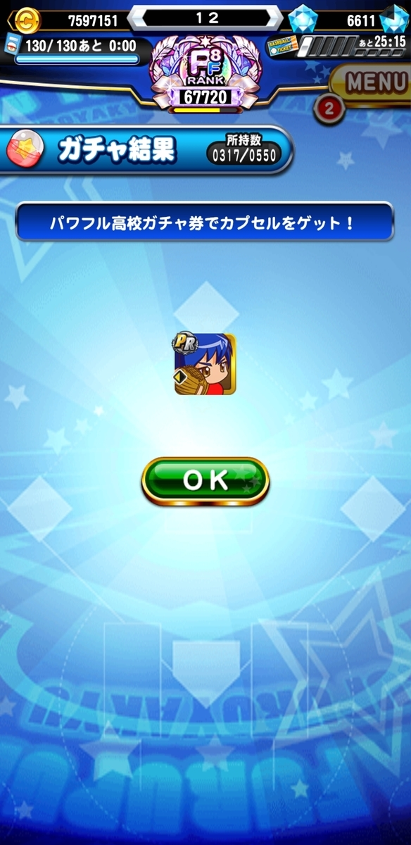 f:id:arimurasaji:20210915212451j:plain