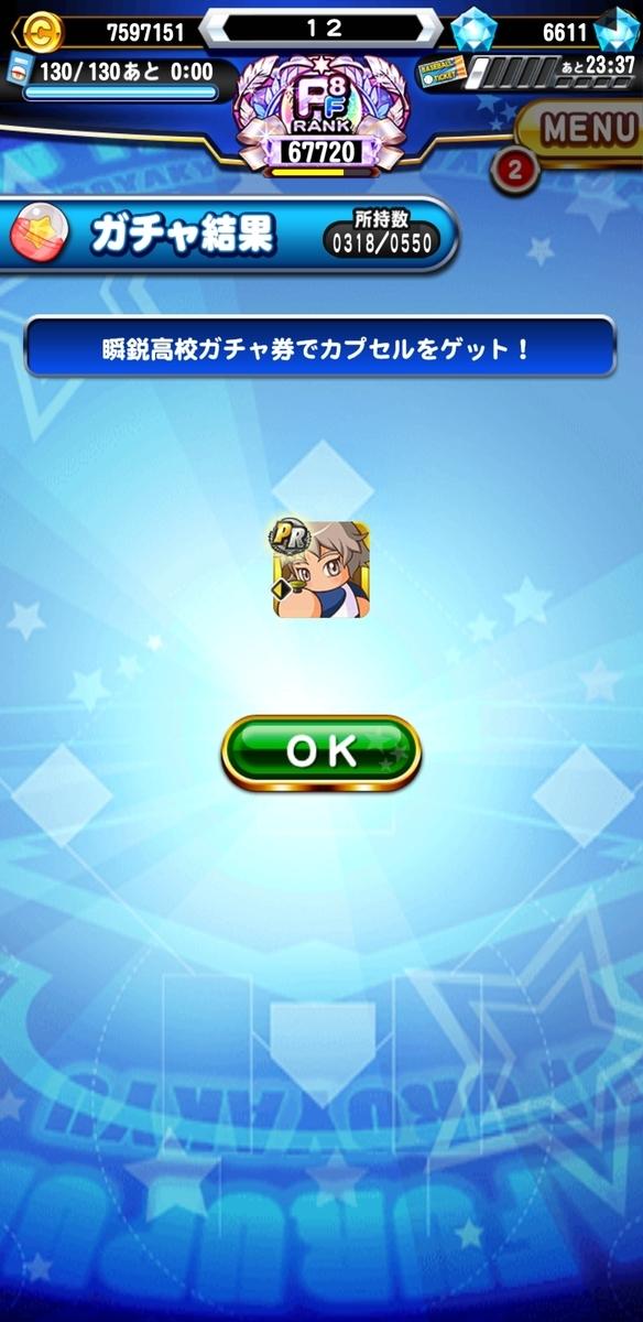 f:id:arimurasaji:20210915212502j:plain