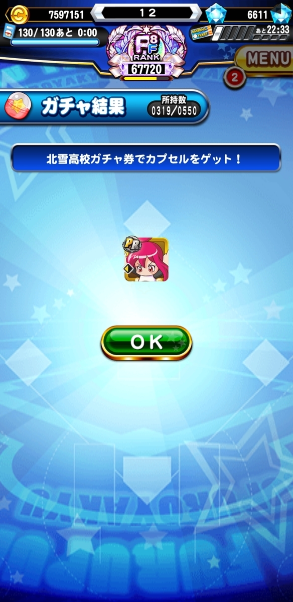 f:id:arimurasaji:20210915212514j:plain