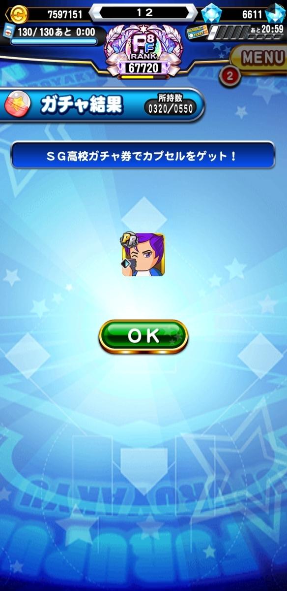 f:id:arimurasaji:20210915212523j:plain