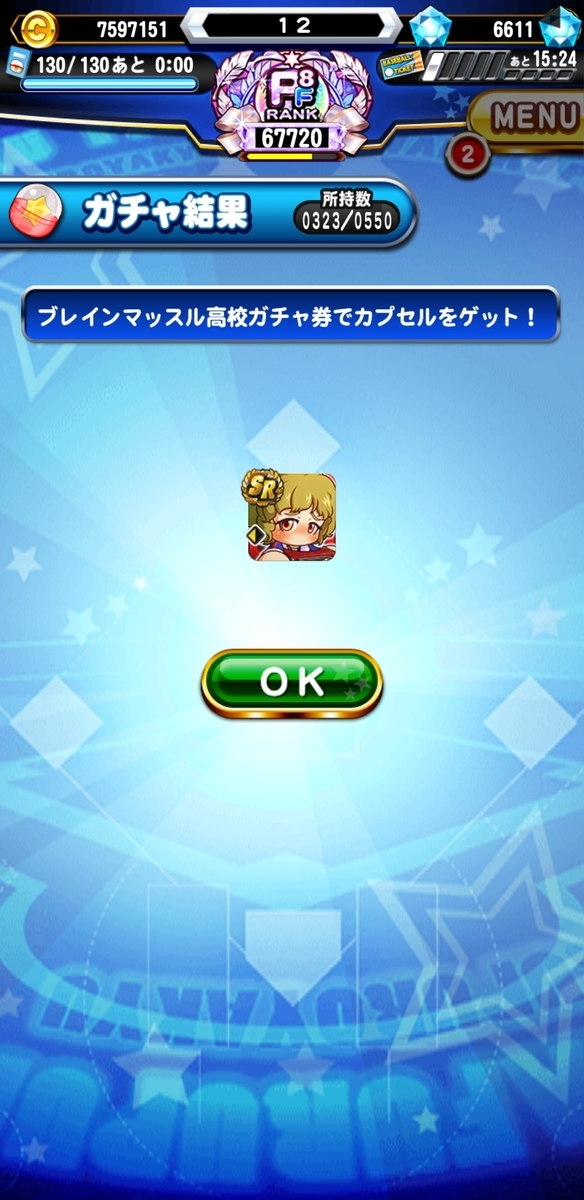 f:id:arimurasaji:20210915212549j:plain