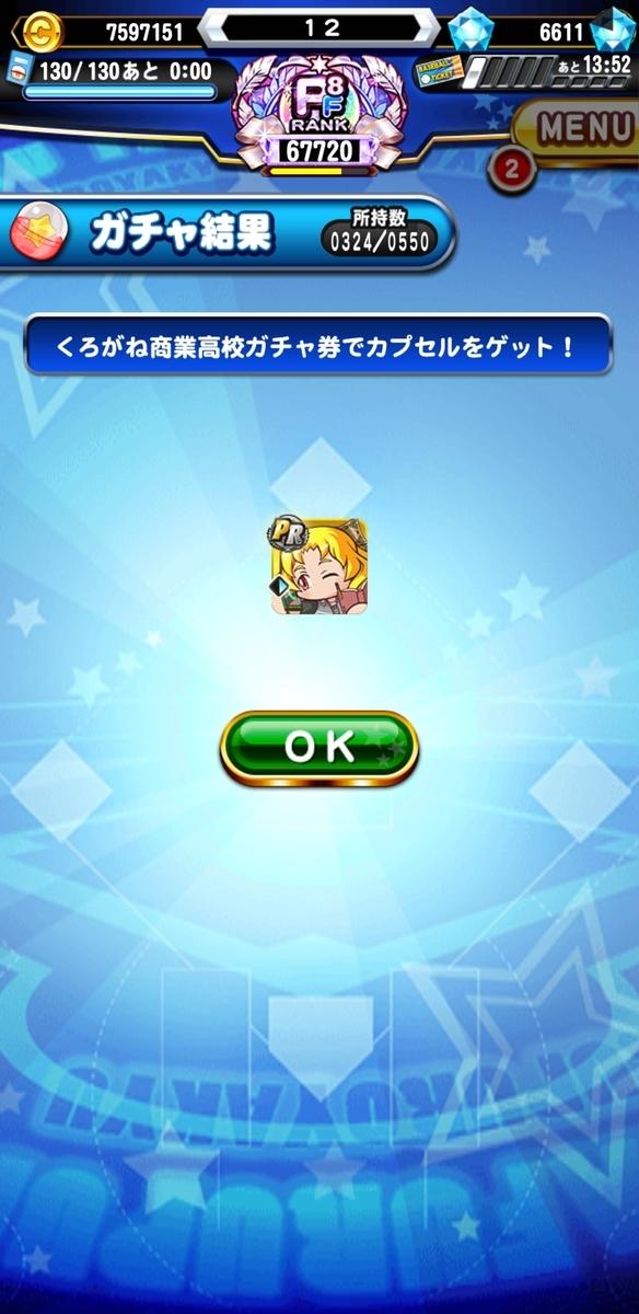 f:id:arimurasaji:20210915212600j:plain