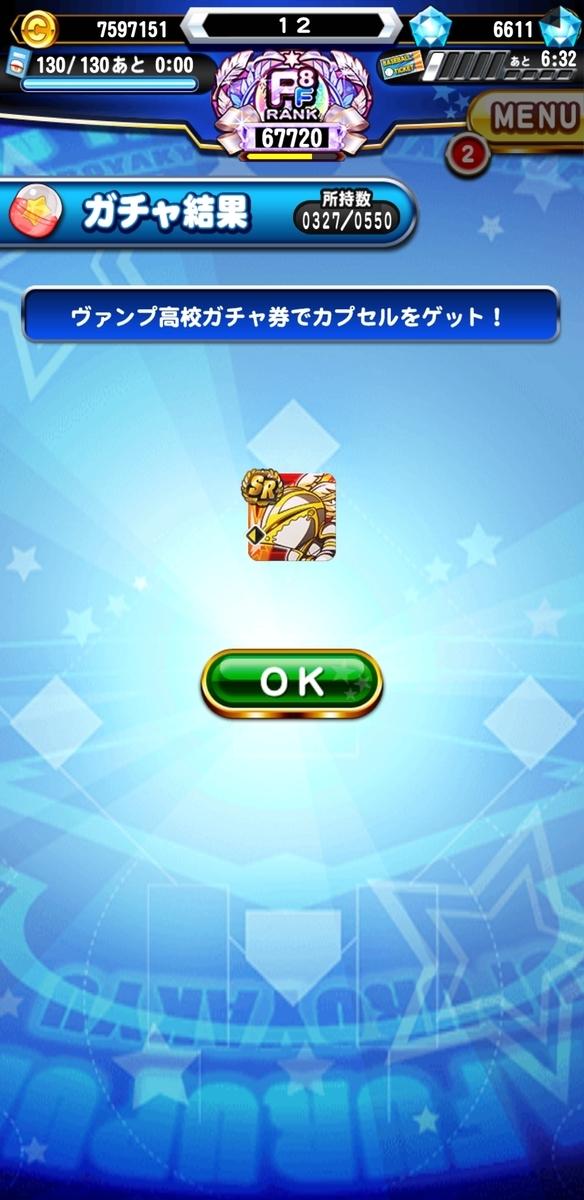 f:id:arimurasaji:20210915212629j:plain