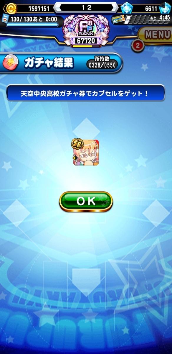 f:id:arimurasaji:20210915212639j:plain
