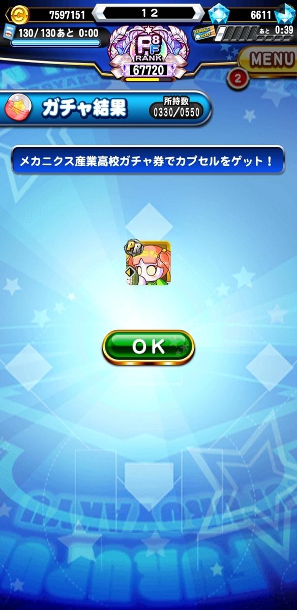 f:id:arimurasaji:20210915212659j:plain