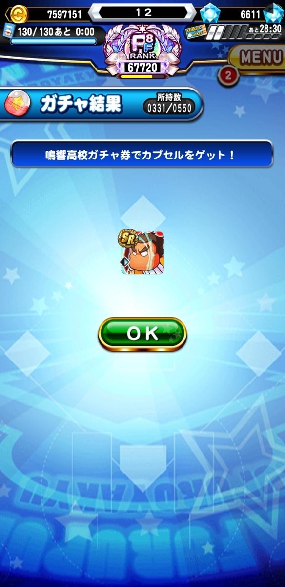 f:id:arimurasaji:20210915212708j:plain