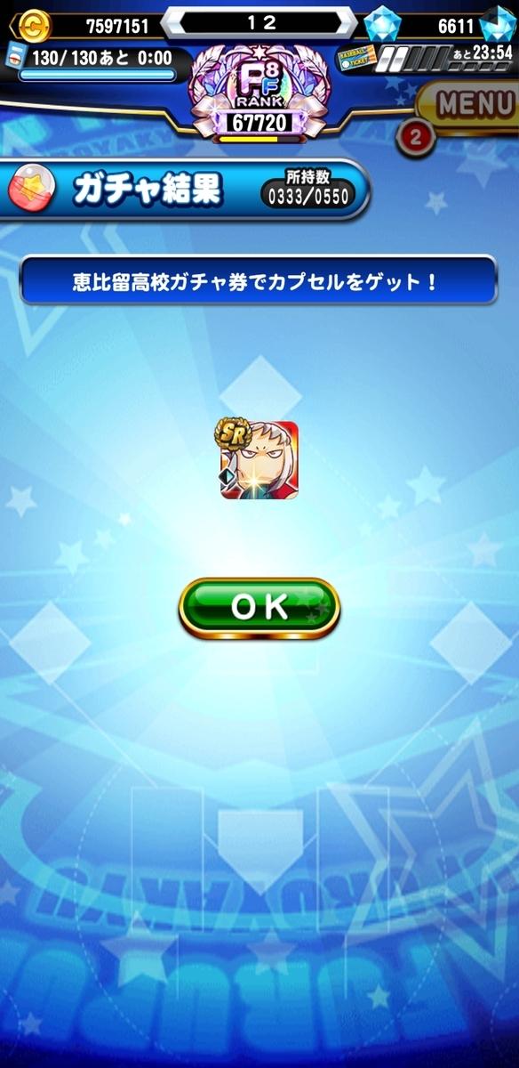 f:id:arimurasaji:20210915212728j:plain