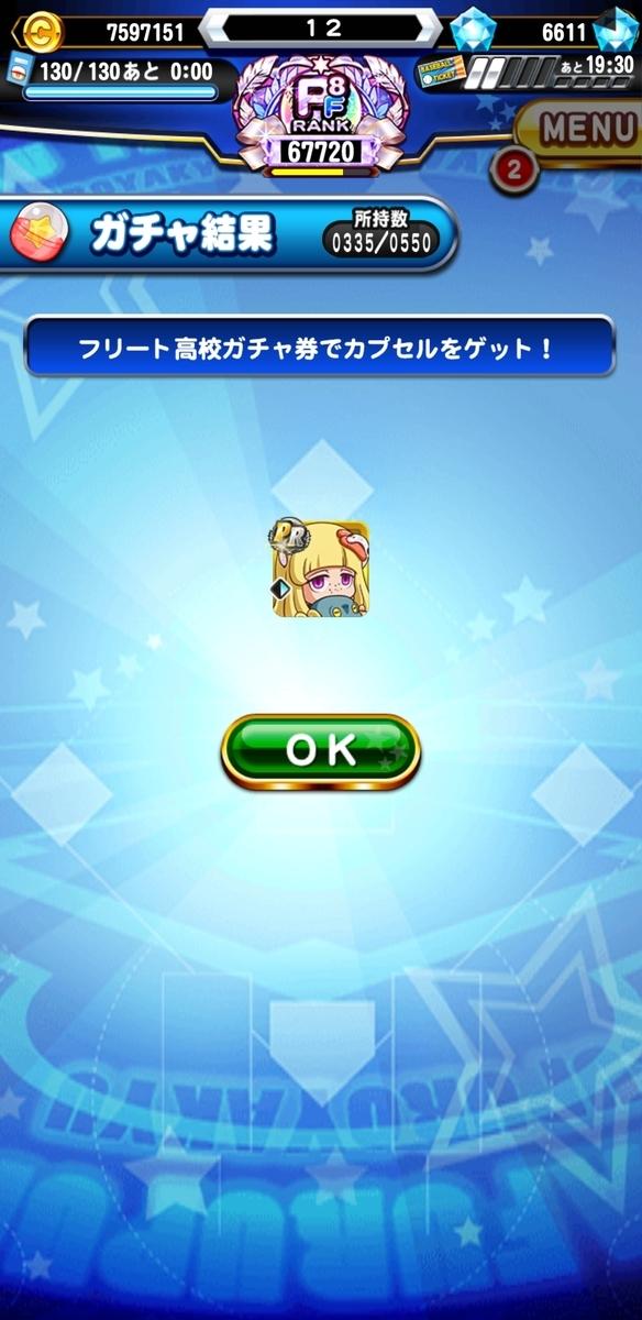 f:id:arimurasaji:20210915212750j:plain