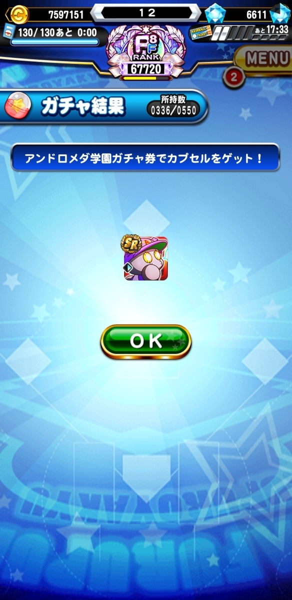 f:id:arimurasaji:20210915212800j:plain