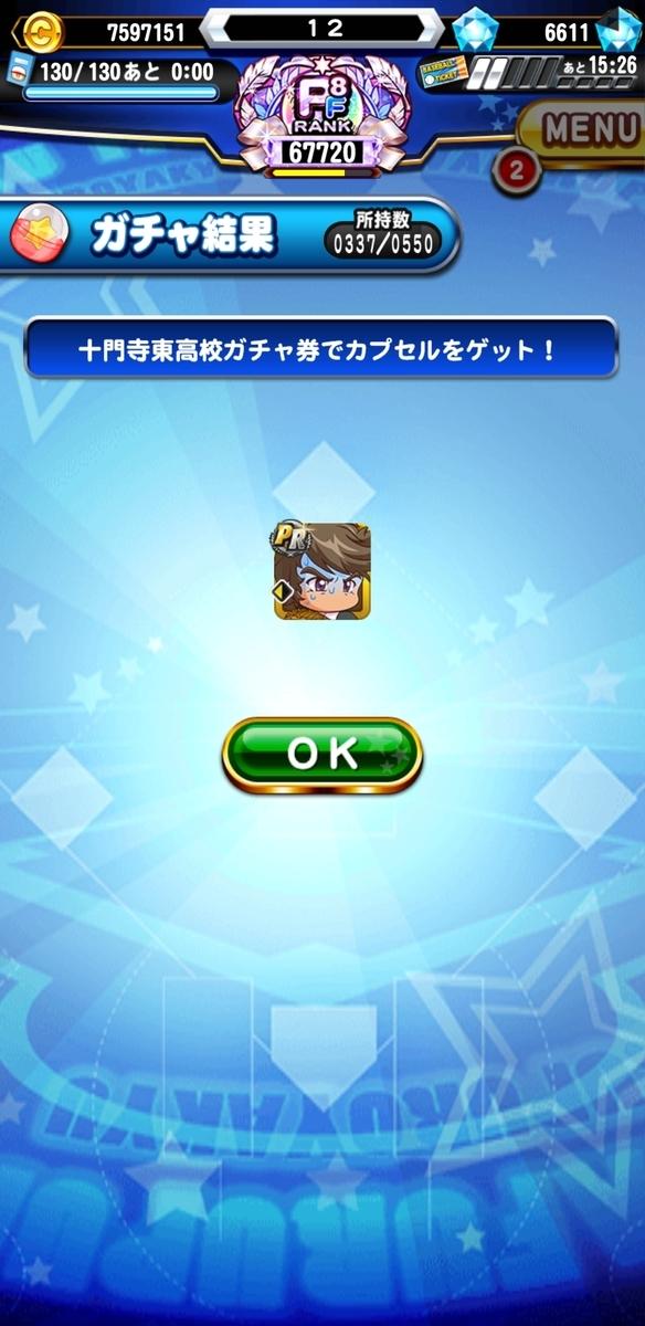 f:id:arimurasaji:20210915212808j:plain