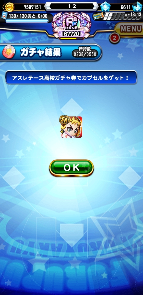 f:id:arimurasaji:20210915212817j:plain