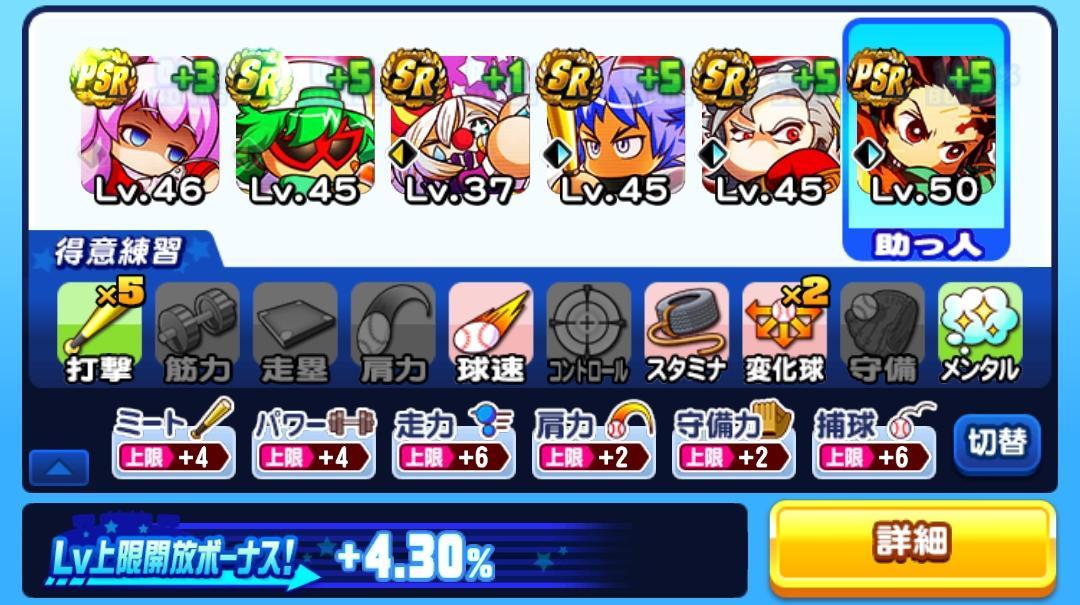 f:id:arimurasaji:20210917135742j:plain