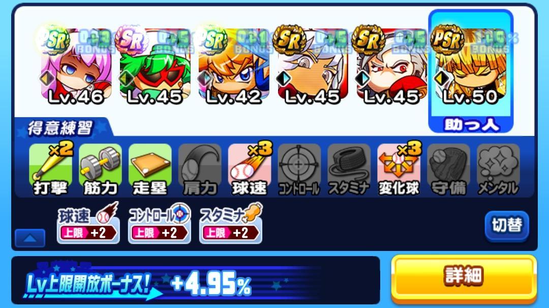 f:id:arimurasaji:20210917140546j:plain