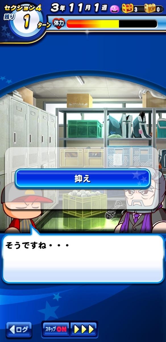 f:id:arimurasaji:20210917140603j:plain
