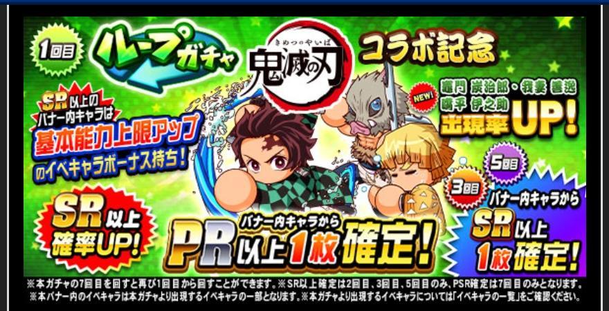 f:id:arimurasaji:20210917173347j:plain