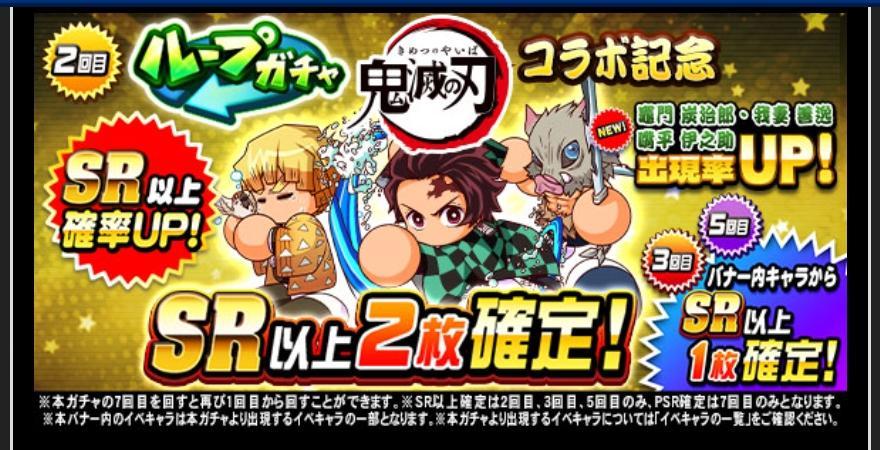 f:id:arimurasaji:20210917173412j:plain