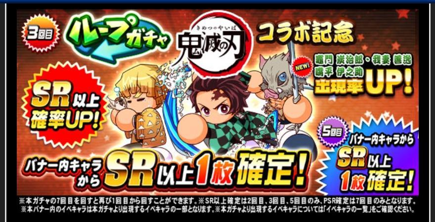 f:id:arimurasaji:20210917173421j:plain