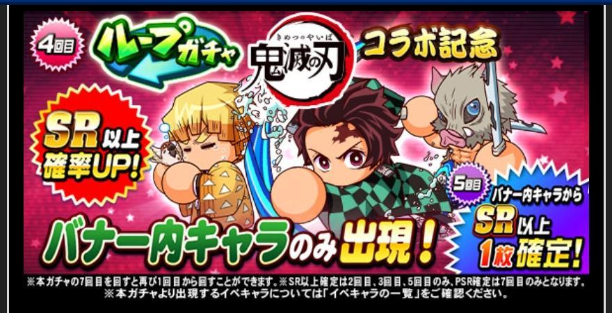 f:id:arimurasaji:20210917173428j:plain
