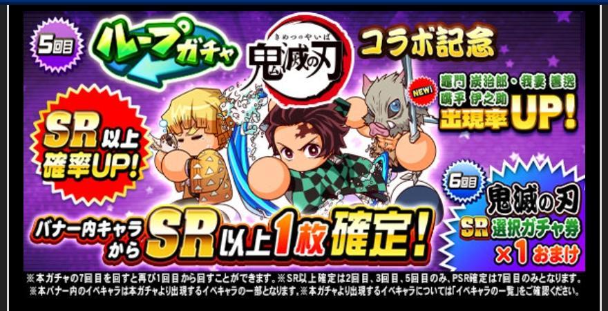 f:id:arimurasaji:20210917173443j:plain