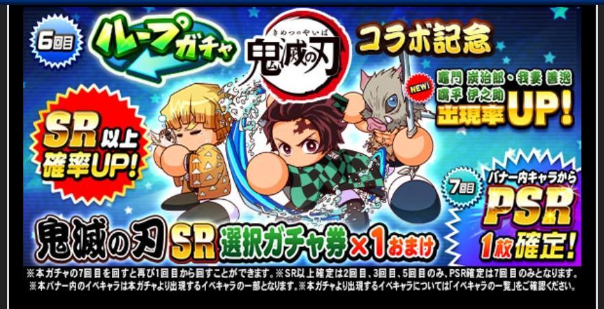 f:id:arimurasaji:20210917173452j:plain