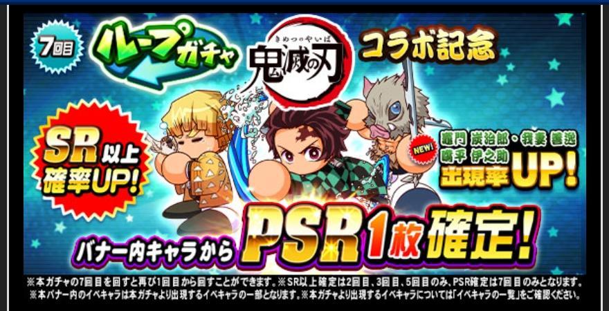 f:id:arimurasaji:20210917173500j:plain