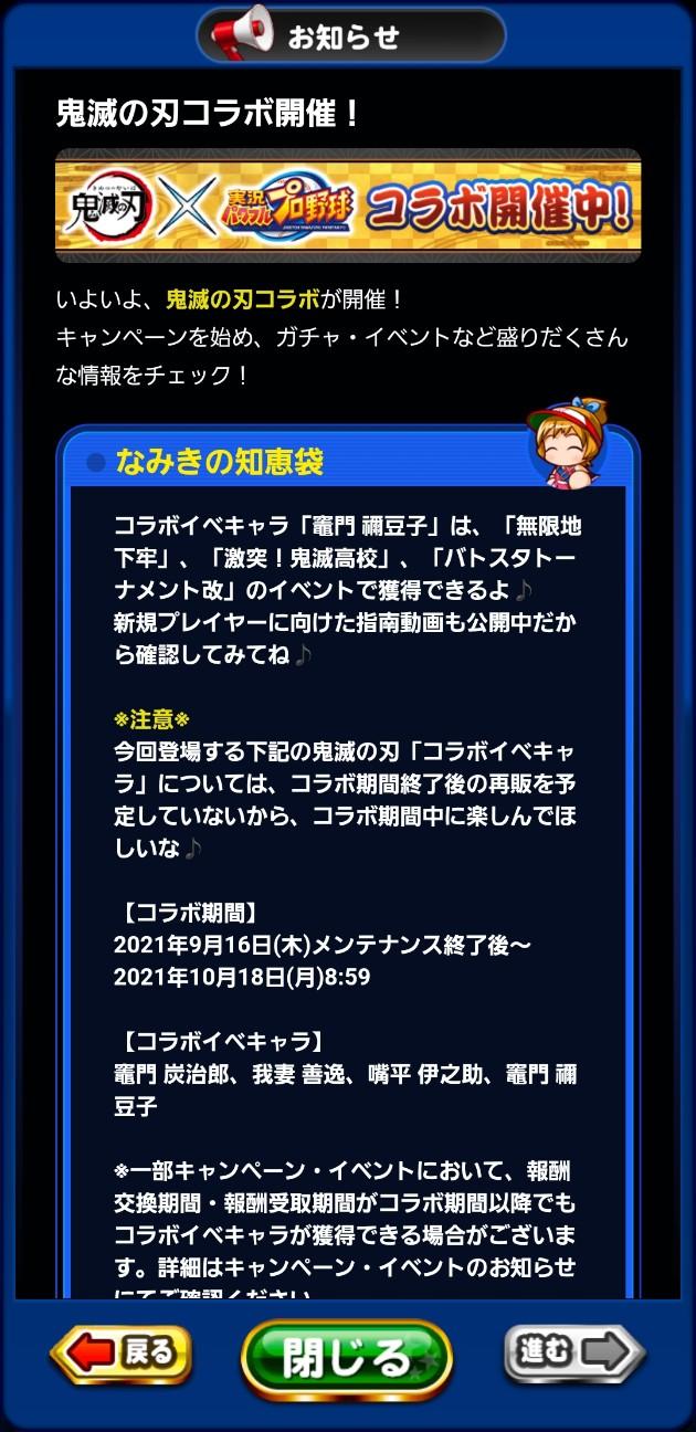 f:id:arimurasaji:20210917174413j:image