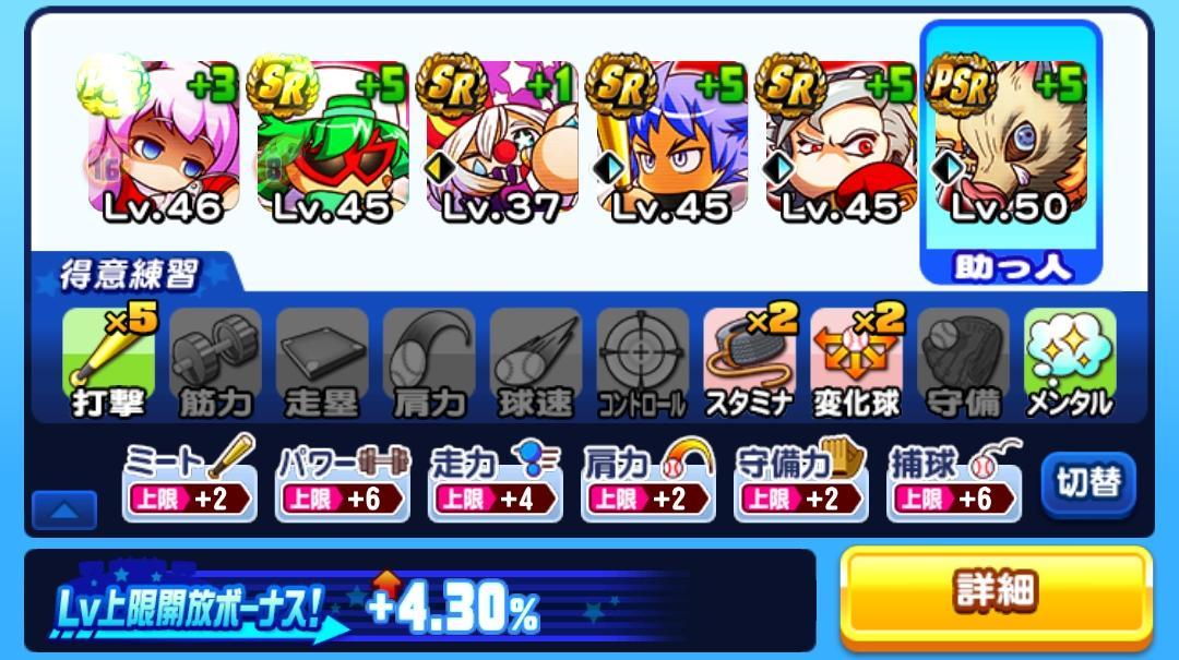 f:id:arimurasaji:20210917210435j:plain