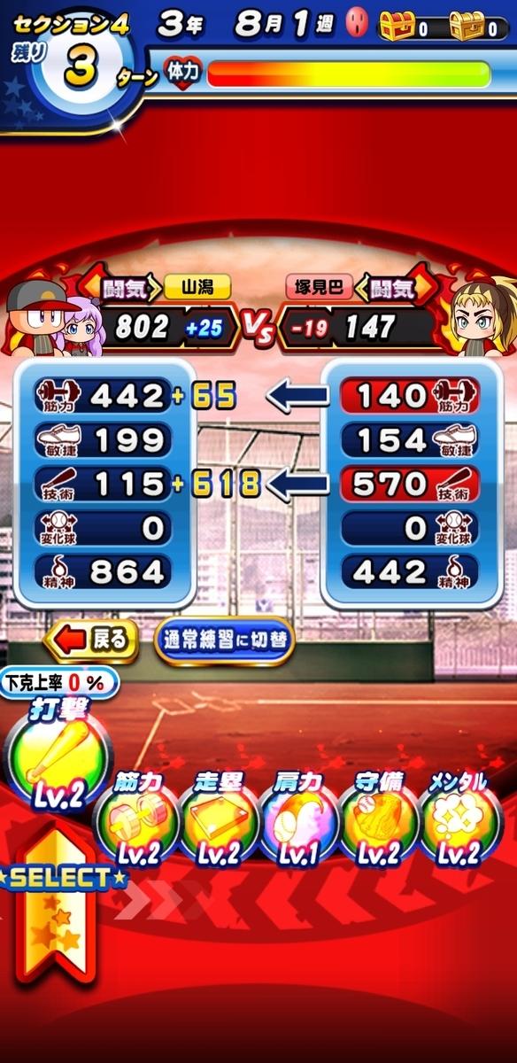 f:id:arimurasaji:20210917210451j:plain