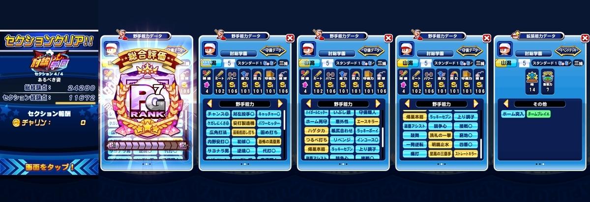 f:id:arimurasaji:20210917210500j:plain