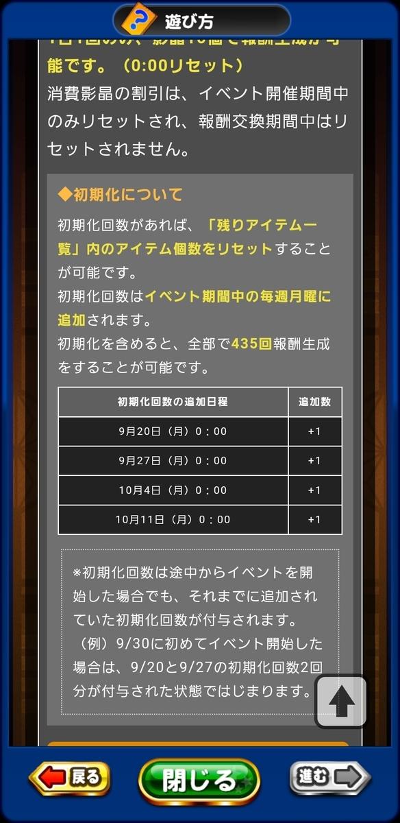f:id:arimurasaji:20210918113419j:plain