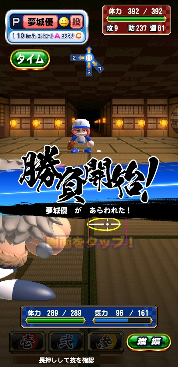 f:id:arimurasaji:20210918113424j:plain