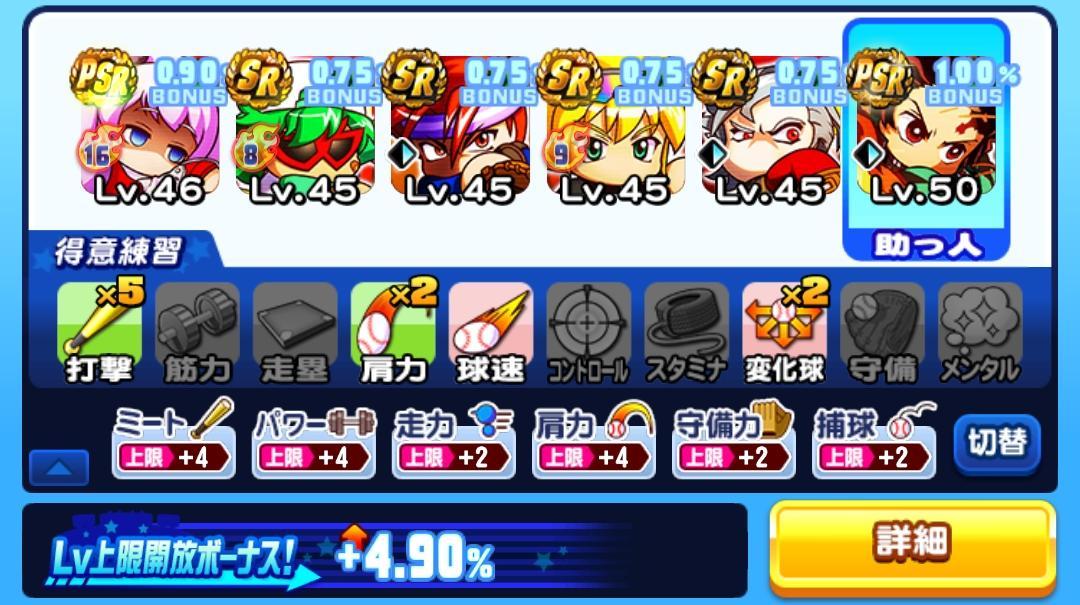f:id:arimurasaji:20210918140209j:plain