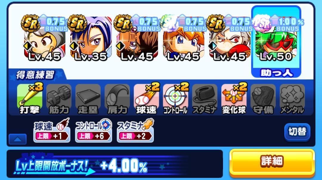 f:id:arimurasaji:20210919090039j:plain