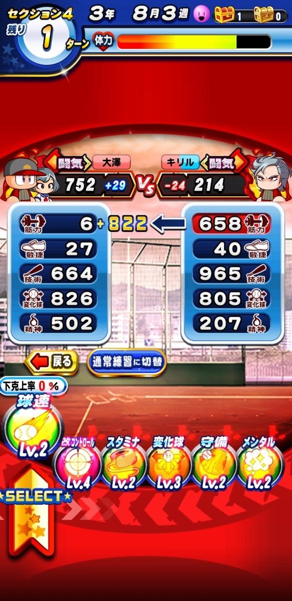 f:id:arimurasaji:20210919090102j:plain
