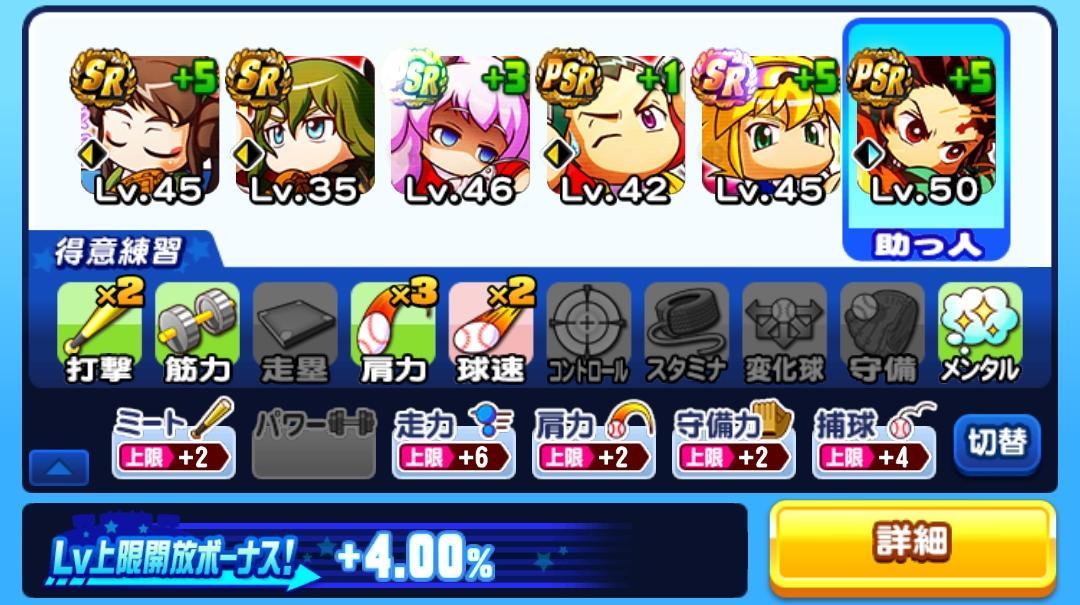 f:id:arimurasaji:20210919135439j:plain